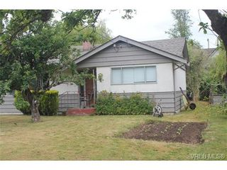 Photo 1: 2336 Oakville Ave in SIDNEY: Si Sidney South-East House for sale (Sidney)  : MLS®# 675981