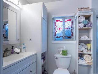 Photo 11: 9371 Trailcreek Dr in Sidney: Si Sidney South-West Manufactured Home for sale : MLS®# 871854