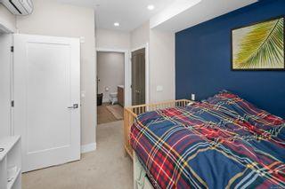 Photo 11: 410 747 Travino Lane in : SW Royal Oak Condo for sale (Saanich West)  : MLS®# 876997