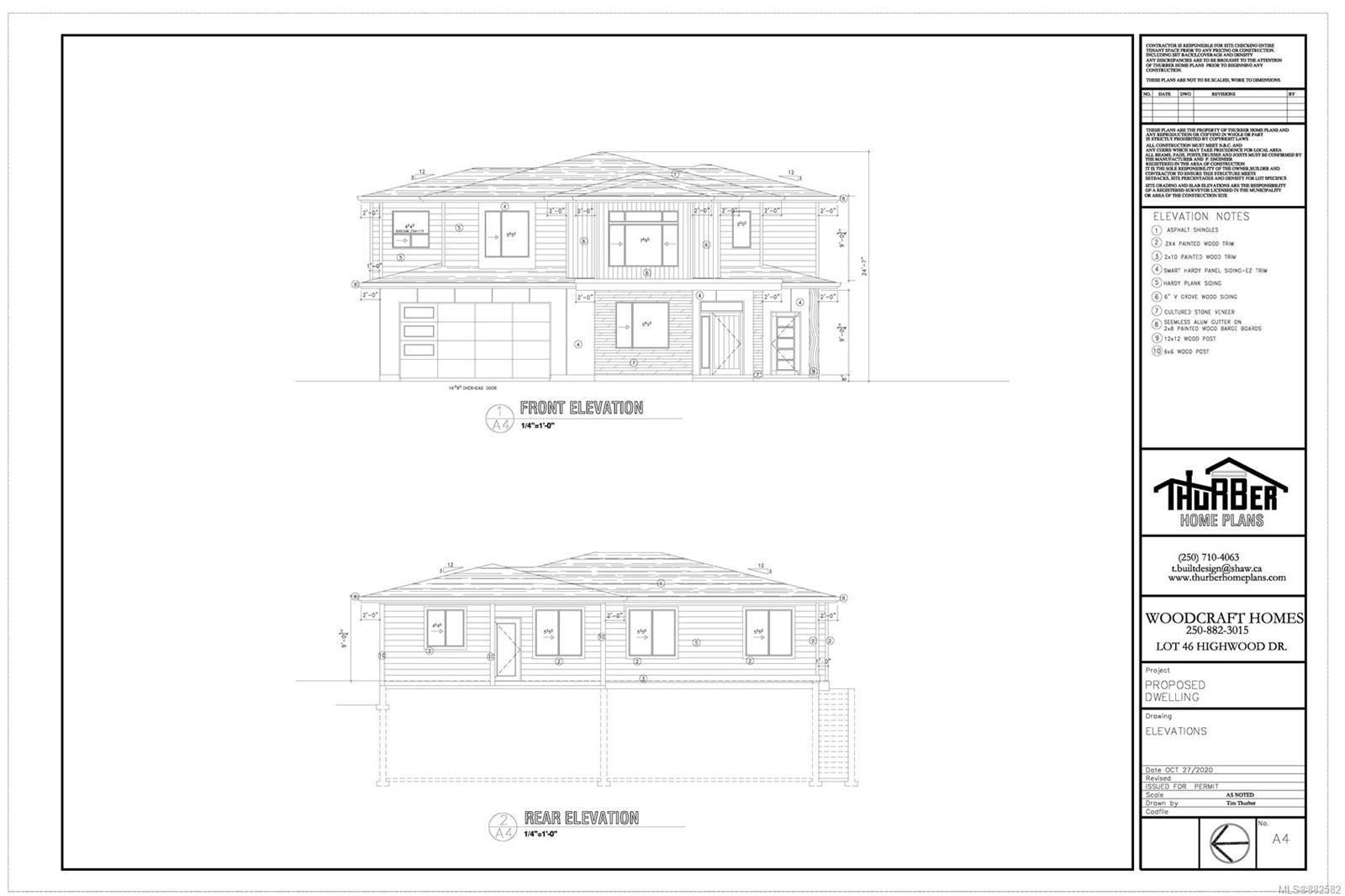 Main Photo: 6286 Highwood Dr in : Du East Duncan House for sale (Duncan)  : MLS®# 882582