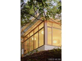 Photo 9: 970 FIR TREE Glen in VICTORIA: SE Broadmead House for sale (Saanich East)  : MLS®# 721236