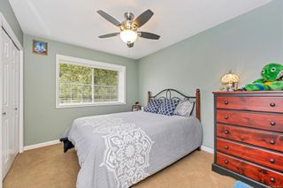 Photo 22: 5925 Highland Ave in : Du West Duncan House for sale (Duncan)  : MLS®# 874863