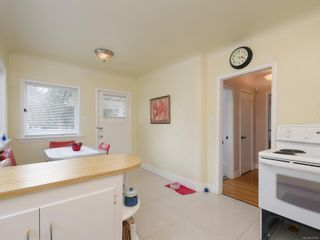 Photo 8: 930 Bank St in : Vi Fairfield East House for sale (Victoria)  : MLS®# 870826