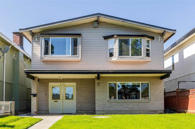 FEATURED LISTING: 615 63RD Avenue East Vancouver