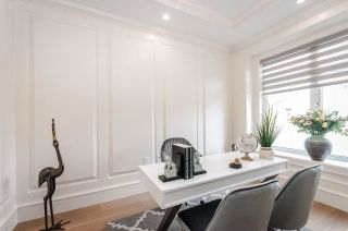 Photo 10: 8751 CARMICHAEL Street in Richmond: Broadmoor House for sale : MLS®# R2510446