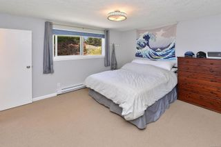 Photo 22: 6817 RHODONITE Dr in : Sk Broomhill House for sale (Sooke)  : MLS®# 873629