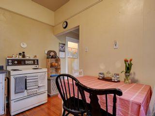 Photo 6: 1000 Carberry Gdns in : Vi Rockland Full Duplex for sale (Victoria)  : MLS®# 874324