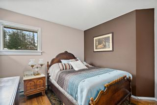 Photo 45: 3820 Cardie Crt in : SW Strawberry Vale House for sale (Saanich West)  : MLS®# 865975