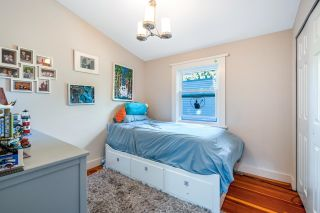 Photo 19: 6426 DUNBAR Street in Vancouver: Southlands House for sale (Vancouver West)  : MLS®# R2614521