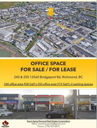 Photo 3: 240 12560 BRIDGEPORT Street in Richmond: East Cambie Office for lease : MLS®# C8037711