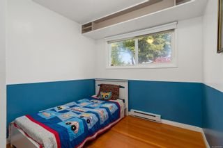 Photo 12: 1731 Newton St in Victoria: Vi Jubilee House for sale : MLS®# 859787