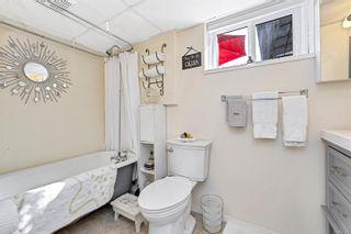 Photo 21: 454 Festubert St in : Du West Duncan House for sale (Duncan)  : MLS®# 870848