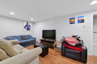 Photo 58: 1665 Ash Rd in Saanich: SE Gordon Head House for sale (Saanich East)  : MLS®# 887052