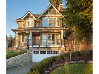Photo 1: 2055 W 53RD Avenue in Vancouver: S.W. Marine House for sale (Vancouver West)  : MLS®# V1054163