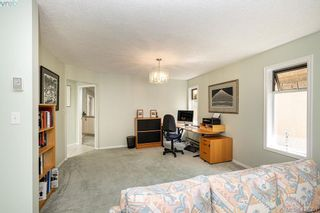 Photo 9: 3948 Scolton Lane in VICTORIA: SE Queenswood House for sale (Saanich East)  : MLS®# 837541
