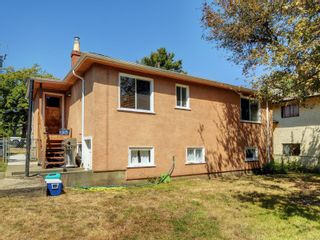 Photo 19: 1529 Westall St in : Vi Oaklands House for sale (Victoria)  : MLS®# 852461