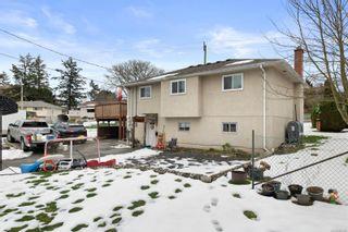 Photo 15: 4048 Cedar Hill Cross Rd in : SE Lake Hill House for sale (Saanich East)  : MLS®# 866595