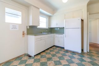 Photo 9: 1266 Reynolds Rd in : SE Maplewood House for sale (Saanich East)  : MLS®# 873259