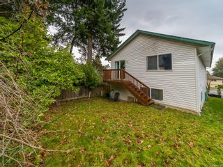 Photo 2: 1386 Graham Cres in : Na Central Nanaimo House for sale (Nanaimo)  : MLS®# 867373