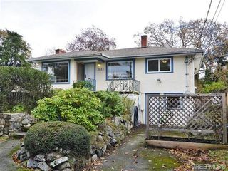 Photo 1: 3053 Admirals Rd in VICTORIA: SW Gorge House for sale (Saanich West)  : MLS®# 716077