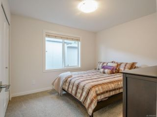 Photo 30: 5148 Dunn Pl in NANAIMO: Na North Nanaimo House for sale (Nanaimo)  : MLS®# 834967