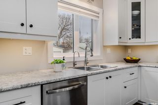 Photo 9: 1409 2nd Avenue North in Saskatoon: Kelsey/Woodlawn Residential for sale : MLS®# SK854591