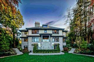 Photo 33: 1233 TECUMSEH Avenue in Vancouver: Shaughnessy House for sale (Vancouver West)  : MLS®# R2516819