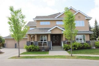 Photo 2: 82 WIZE Court in Edmonton: Zone 22 House for sale : MLS®# E4236874