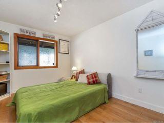 Photo 20: 6089 Kaspa Rd in DUNCAN: Du East Duncan House for sale (Duncan)  : MLS®# 836135