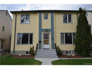 Photo 1: 303 Matheson Avenue in Winnipeg: West Kildonan Residential for sale (4D)  : MLS®# 1712000
