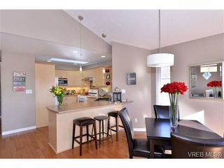 Photo 4: 4049 Blackberry Lane in VICTORIA: SE High Quadra House for sale (Saanich East)  : MLS®# 698005