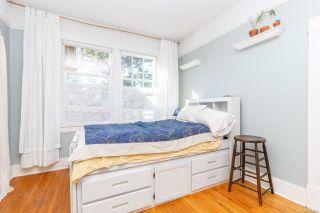 Photo 14: 1512 Pearl St in Victoria: Vi Oaklands Half Duplex for sale : MLS®# 853894
