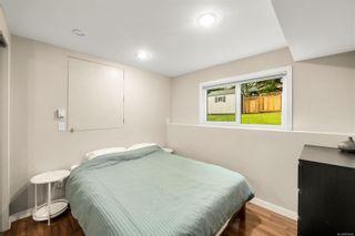 Photo 20: 1015 Leeds Pl in : SE Quadra House for sale (Saanich East)  : MLS®# 858486
