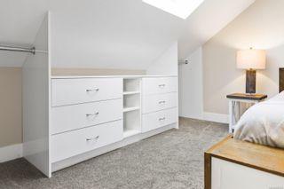 Photo 14: 1615 Denman St in Victoria: Vi Fernwood House for sale : MLS®# 887222