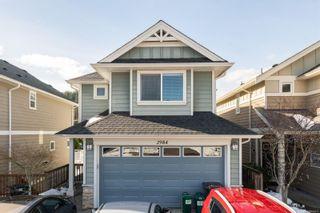 Photo 1: 2984 Dornier Rd in : La Westhills House for sale (Langford)  : MLS®# 866617