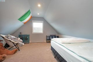 Photo 17: 3346 Turnstone Dr in VICTORIA: La Happy Valley House for sale (Langford)  : MLS®# 808542