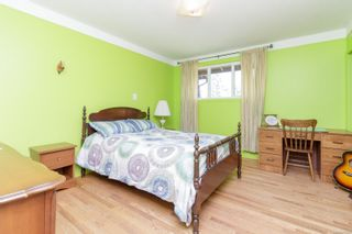Photo 20: 11255 Nitinat Rd in : NS Lands End House for sale (North Saanich)  : MLS®# 883785