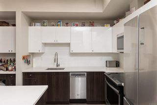 Photo 2: 205 767 Tyee Rd in : VW Victoria West Condo for sale (Victoria West)  : MLS®# 876419