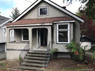 Photo 1: 2845 Cedar Hill Rd in : Vi Oaklands House for sale (Victoria)  : MLS®# 858651