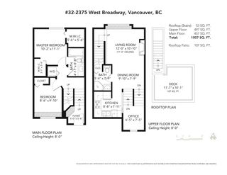 "Photo 26: 32 2375 W BROADWAY in Vancouver: Kitsilano Townhouse for sale in ""TALIESEN"" (Vancouver West)  : MLS®# R2561941"
