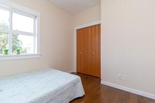 Photo 33: 22 4009 Cedar Hill Rd in : SE Gordon Head Row/Townhouse for sale (Saanich East)  : MLS®# 883863