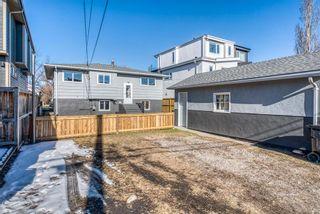 Photo 8: 218 9A Street NE in Calgary: Bridgeland/Riverside Detached for sale : MLS®# A1099421