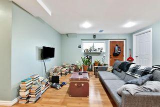 Photo 21: 5036 Lochside Dr in : SE Cordova Bay House for sale (Saanich East)  : MLS®# 858478
