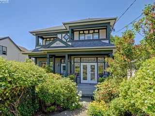 Photo 15: 2 923 McClure St in VICTORIA: Vi Fairfield West Row/Townhouse for sale (Victoria)  : MLS®# 792092