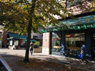 Photo 3: 115 5743 DALHOUSIE Road in Vancouver: University VW Business for sale (Vancouver West)  : MLS®# C8023659