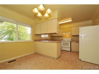 Photo 5: 3994 Century Rd in VICTORIA: SE Maplewood House for sale (Saanich East)  : MLS®# 652735