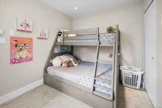 Photo 23: 1615 Denman St in Victoria: Vi Fernwood House for sale : MLS®# 887222