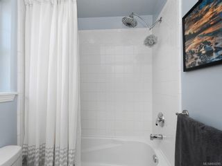 Photo 15: 1 2650 Shelbourne St in : Vi Oaklands Row/Townhouse for sale (Victoria)  : MLS®# 850293