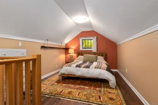 Photo 18: 955 Comox Rd in : Na Old City House for sale (Nanaimo)  : MLS®# 888134