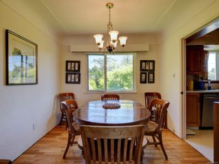 Photo 4: 3205 Carman St in : SE Camosun House for sale (Saanich East)  : MLS®# 878227